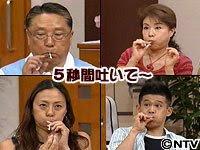 Rahasia Perut Langsing Wanita Jepang