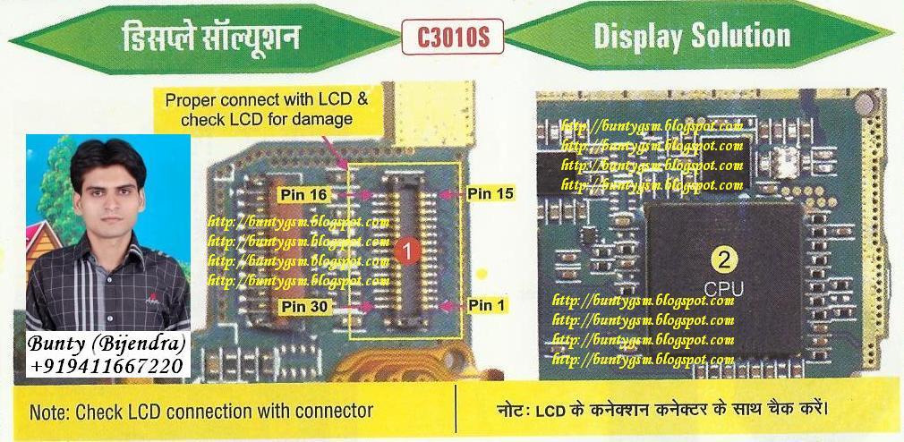 Samsung C3010S Display Solution By BuntyGSM Mobile Repairing Institute