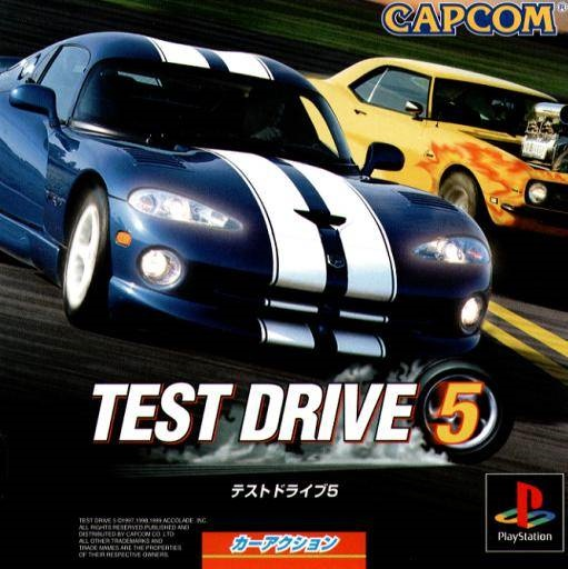 Test Drive 5 Game Free Download Setup