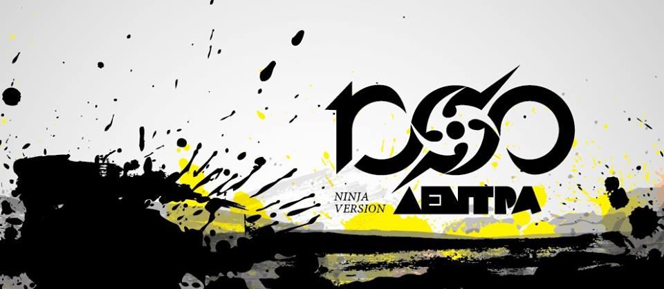 1000dentra