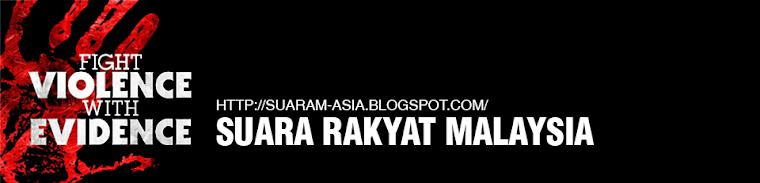 Suara Rakyat Malaysia