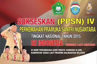Perkemahan Pramuka Santri Nusantara IV 2015