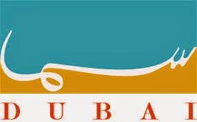 قناة سما دبي بث مباشر
