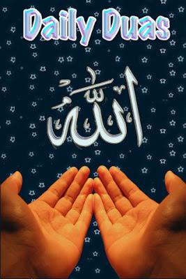 Islamic-duas-pdf