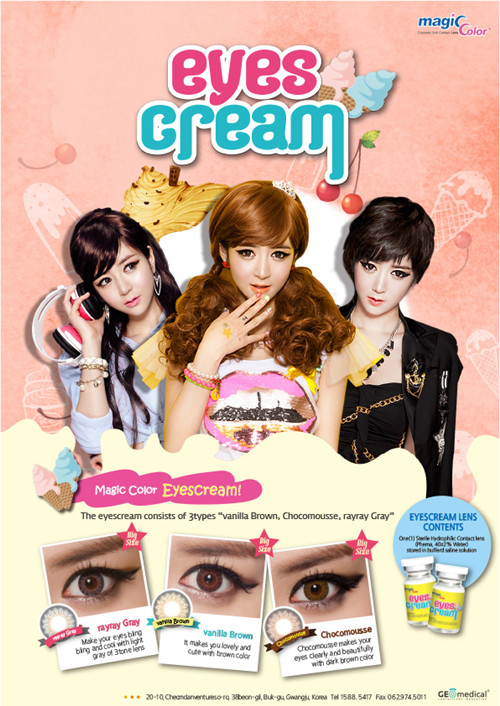geo-eyescream-chocomousse