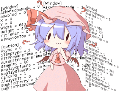 touhou remilia scarlet vpatch vsync patch ini configuration by nikos3194