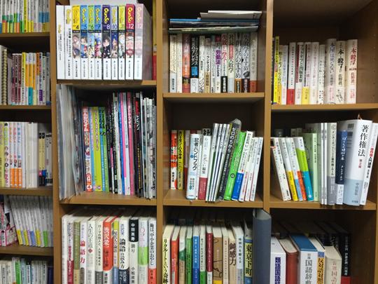 鷹野の本棚