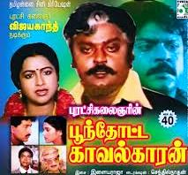Watch Poonthotta Kavalkaran (1989) Tamil Movie Online