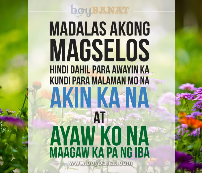 Cute Funny Love Quotes For Your Girlfriend Tagalog Hindi : Tagalog Cute Quotes and Pinoy Cute Sayings ~ Boy Banat