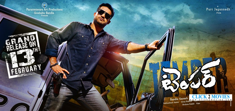 Temper Movie Release Posters