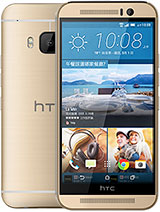 HTC One M9s smartphone feature and specification