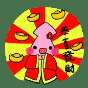 SQUID JESSICA's Chinese New Year