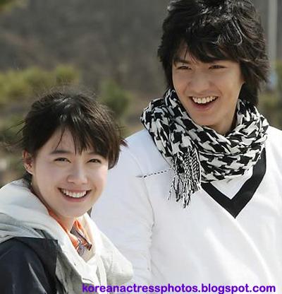 Koo Hye Sun boyfriend