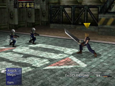 Download Final Fantasy VII (2012) PC1