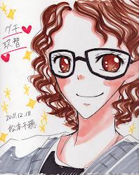 Guchi manga!