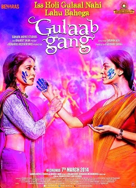 Madhuri Dixit and Juhi Chawla playing Holi with gulal in Gulaab Gang movie poster