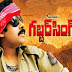 Gabbar Singh 2 Shooting Starts in March