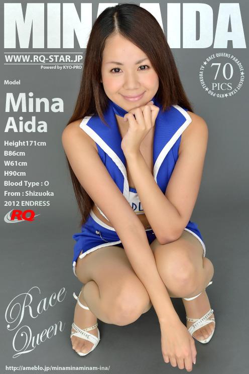 Rkle-STAg NO.00709 Mina Aida 06050