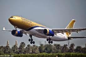 عروض خاصة لشركات الطيران