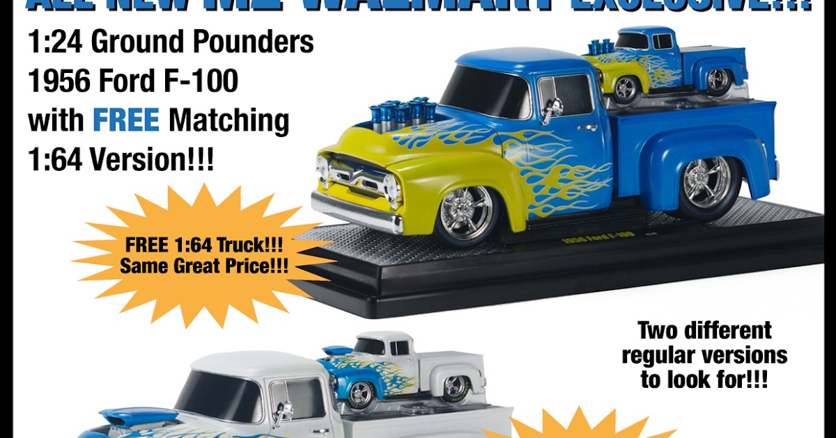 M2Machines: New M2 WalMart Exclusive!!!