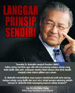 Nama Sahaja Part Baru Tapi Agenda Lapuk Milik Mahathir.