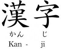 Belajar Bahasa Jepang Yuks!