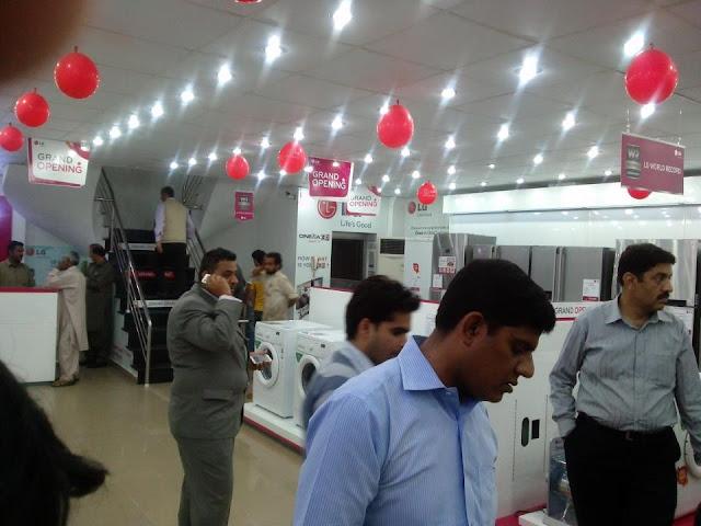 LG brand shop Pakistan