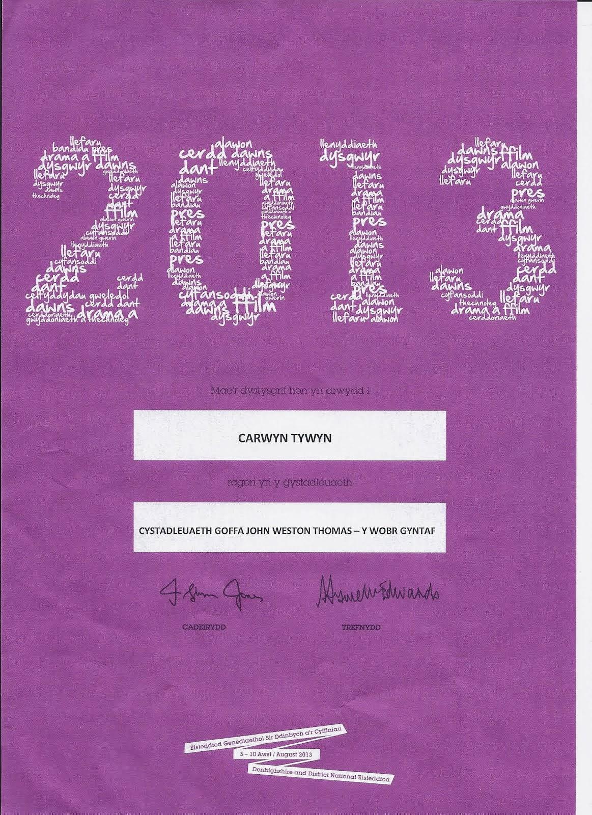 Eisteddfod Genedlaethol 2013 (Dinbych)