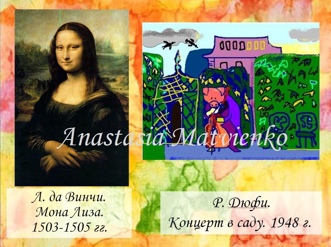 Как отличить художников по картинам
