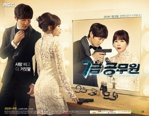 7th Grade Civil Servant Film Drama Korea Terbaru 2013