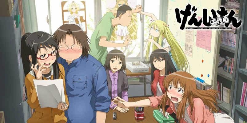 Genshiken Season 1 BD Subtitle Indonesia