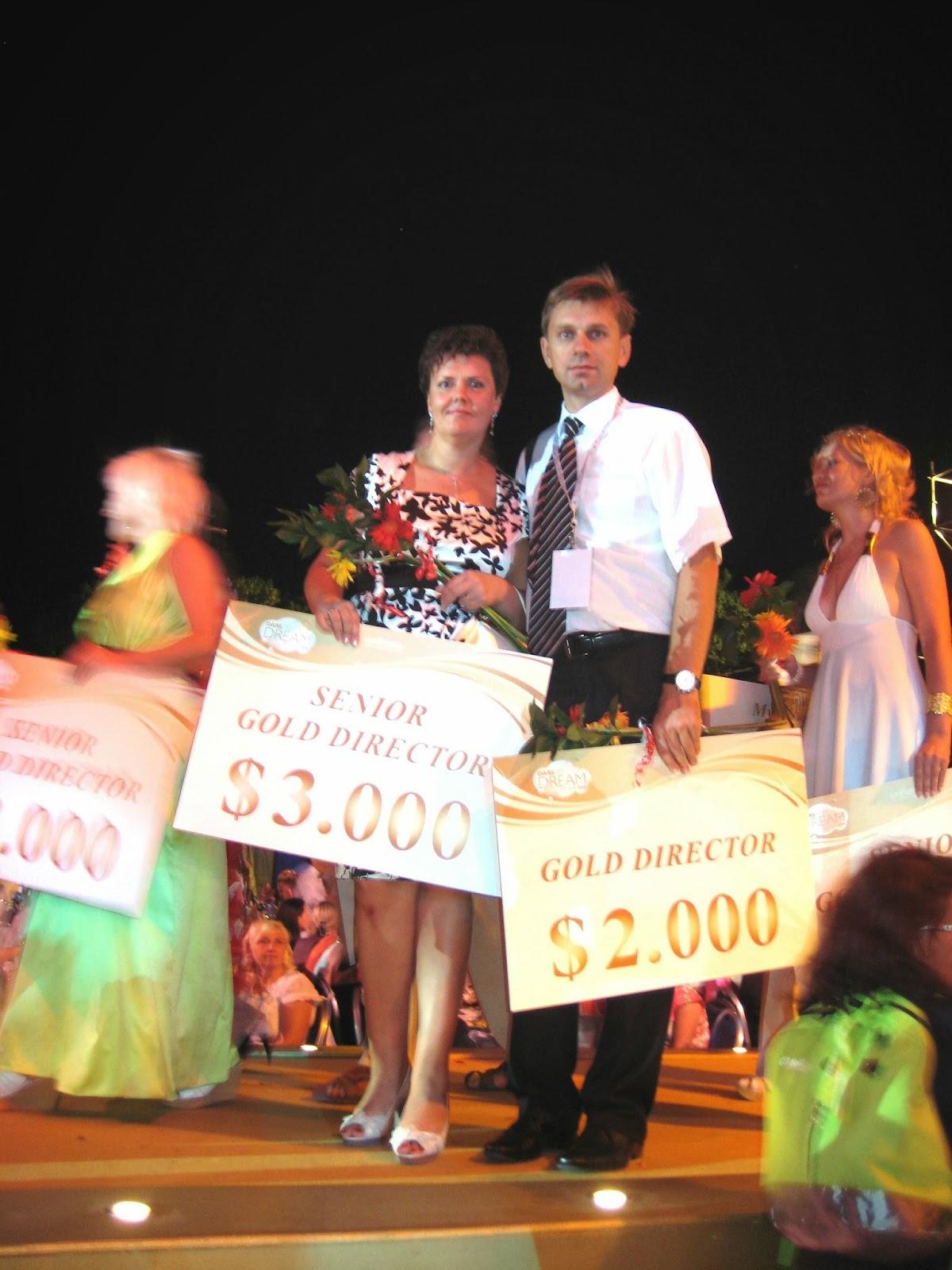 Александр и Елена Базюк