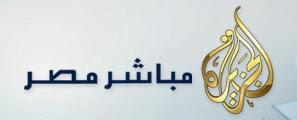 http://yagamd.blogspot.com/2013/11/aljazeera-mubasher-masr.html