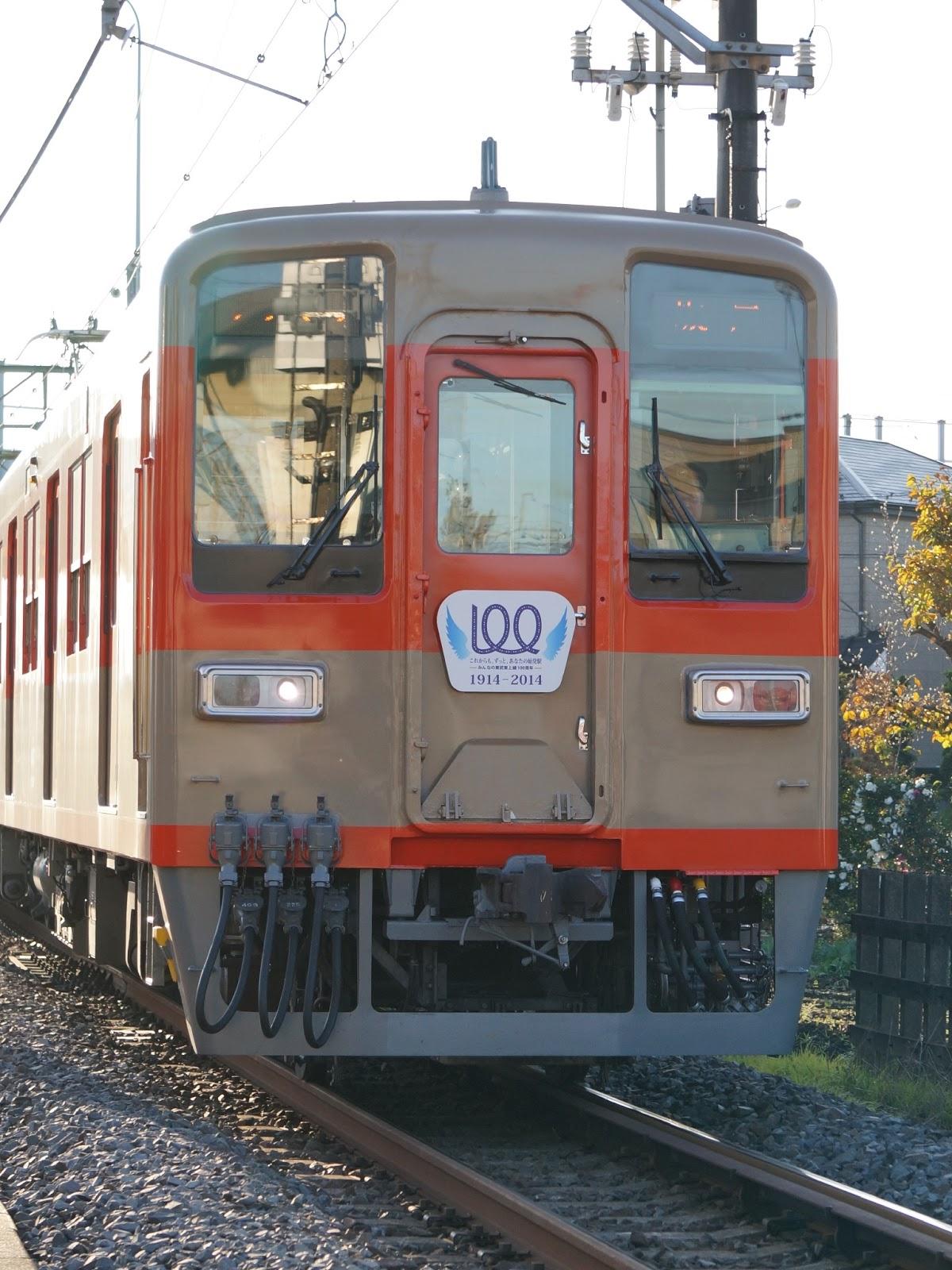 東武越生線を走る8000系81107Fツートンカラー
