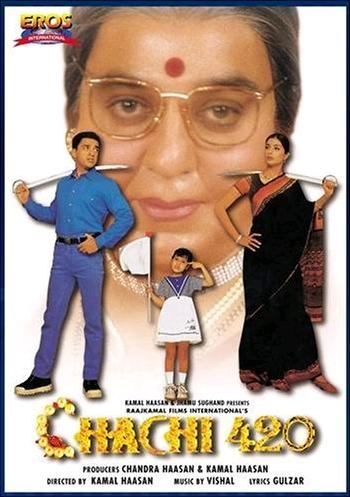 Chachi 420 (1997) Movie Poster