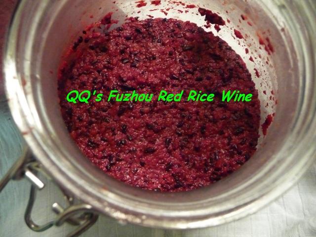 QQ's Fuzhou Red Rice Wine