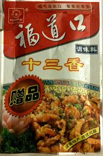 Sobre de 13 especias de Cocina china