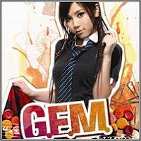 GEM - G.E.M Album
