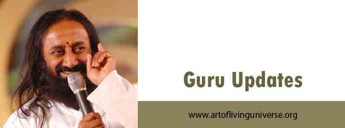 Subscribe to Guru Updates