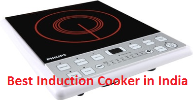 Best Induction Cooker