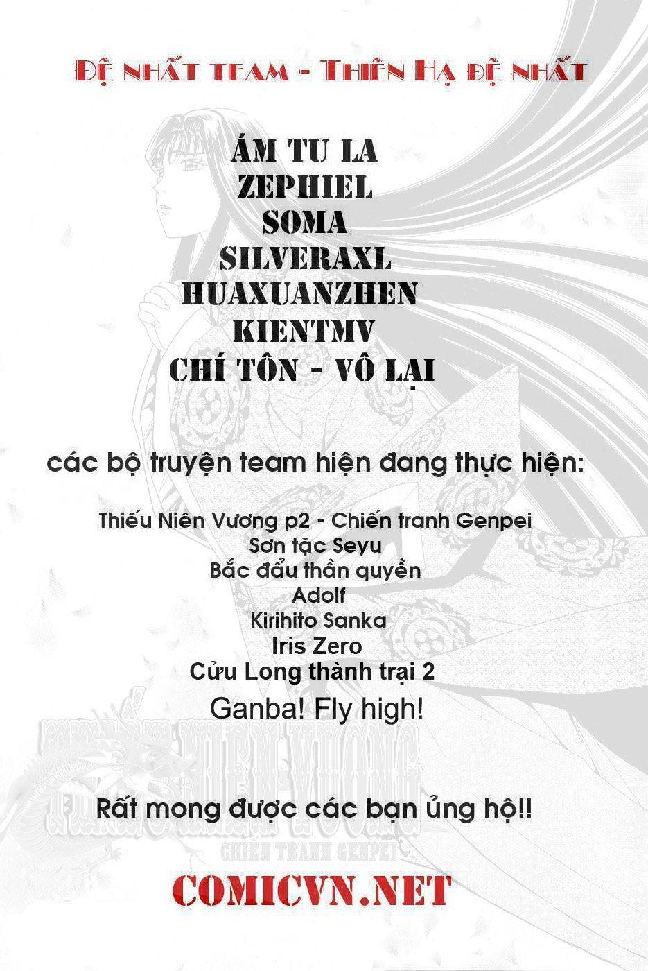 Aiki chap 77 - Trang 33