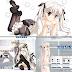 Yosuga No Sora Steam Skin