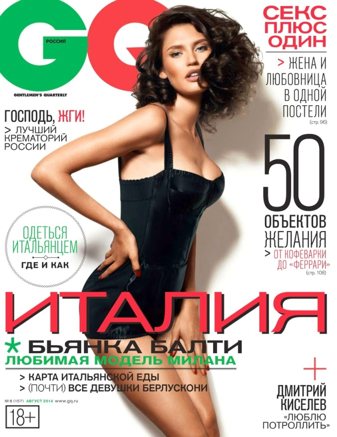 Bianca Balti - GQ Magazine, Russia, August 2014