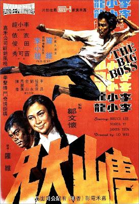 Karate A Muerte En Bangkok – DVDRIP LATINO