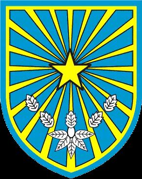 Pemerintah Kota Probolinggo