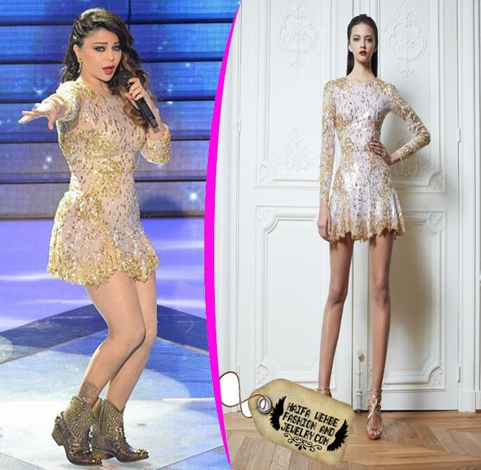 The Haifa Wehbe Fashion Blog 98