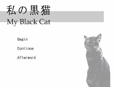 my black cat visual novel