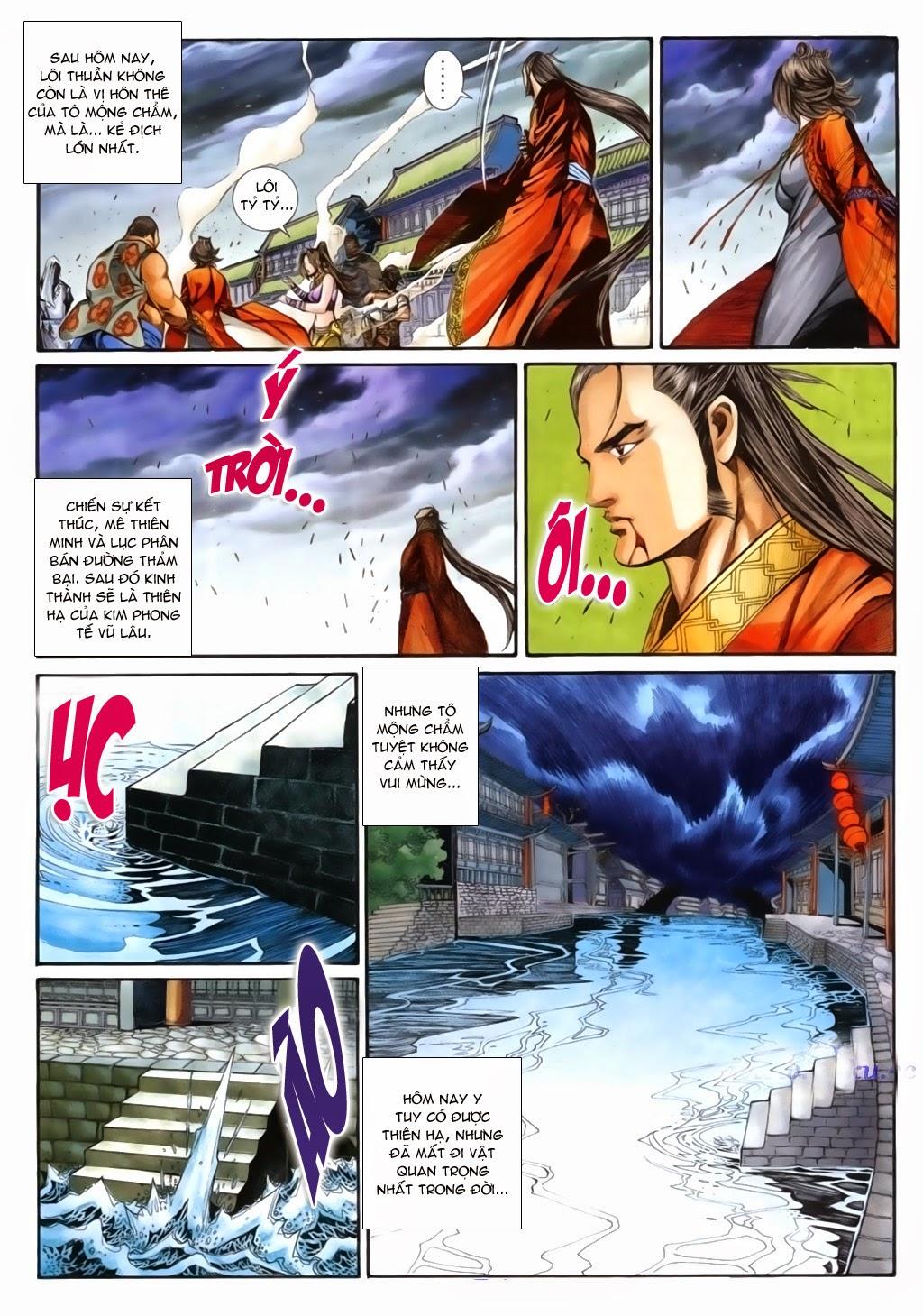 Thuyết Anh Hùng Thùy Thị Anh Hùng chap 16 Trang 16 - Mangak.info