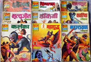 Bhokal, Raj Comics