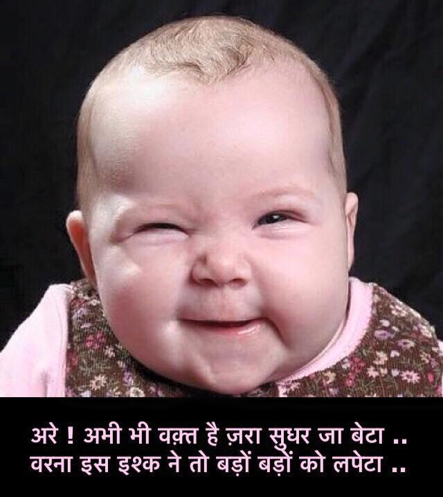 Images Shayari,whatsapp Hindi Shayari, Love Shayari, Sad Shayari ...